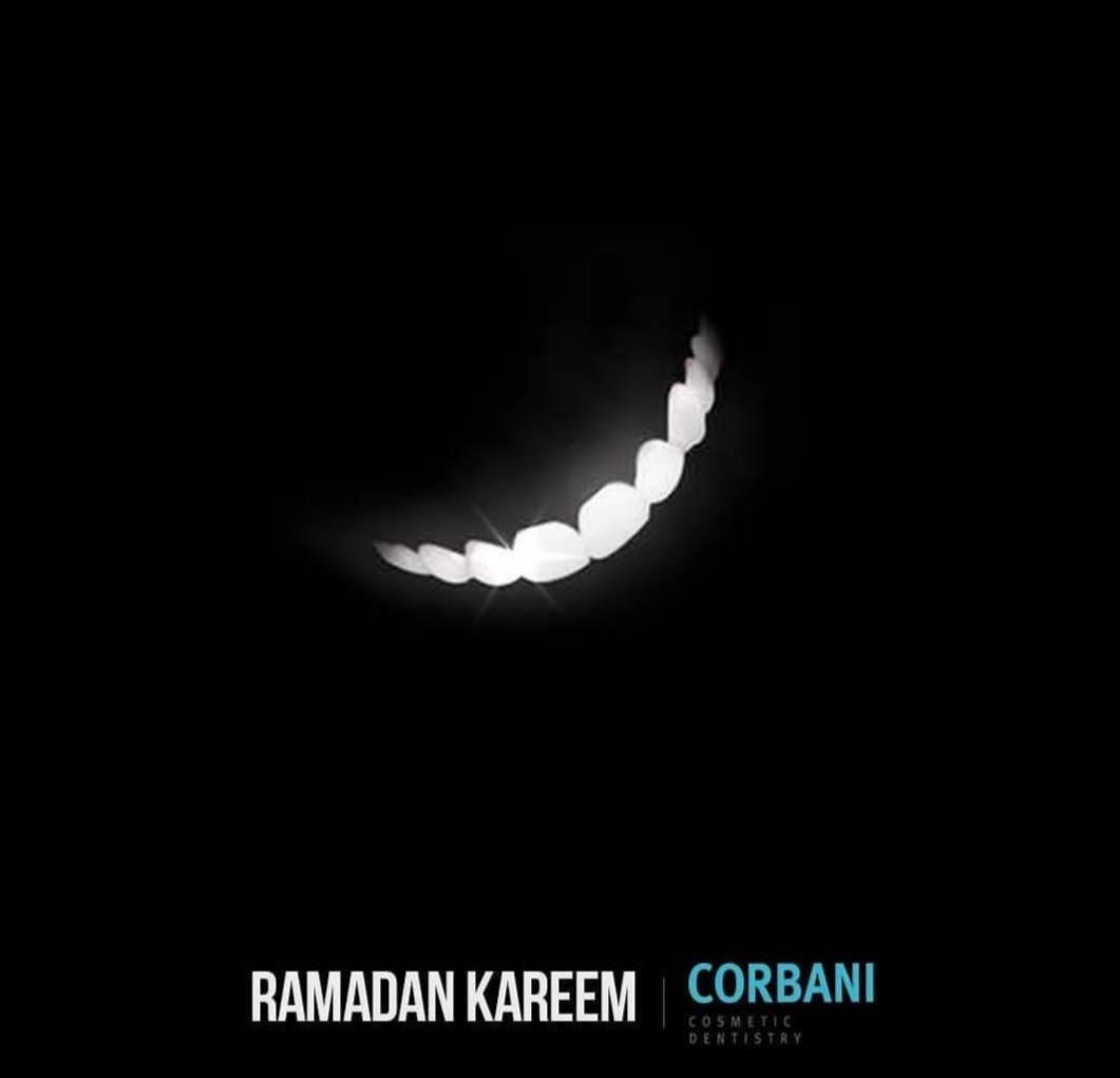 تبلیغ ماه رمضان