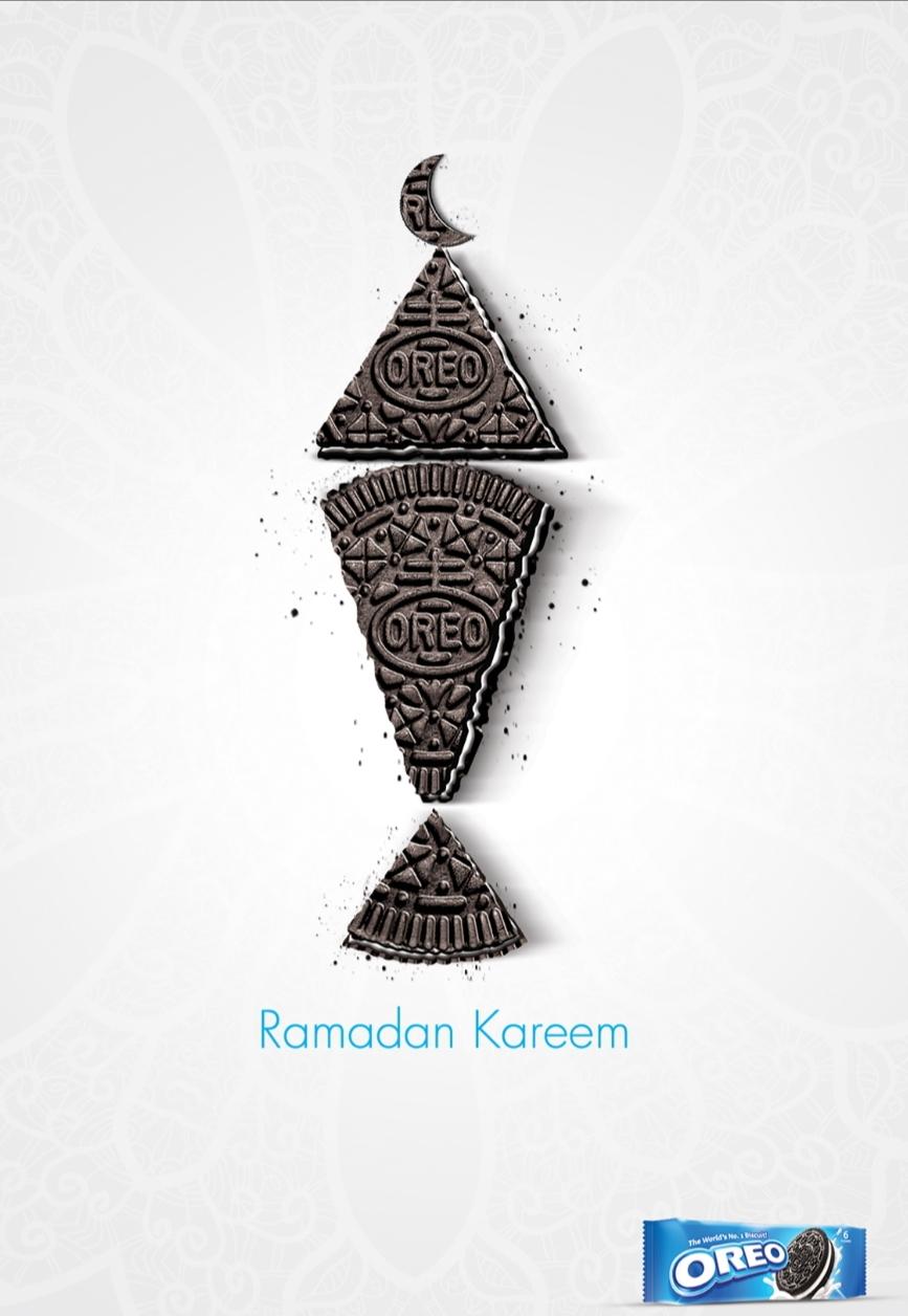 تبلیغات ماه رمضان