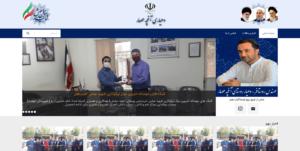 aghchehesar portfolio - مشاوره بازاریابی|تبلیغات|فروش - طراحی سایت و سئو 5