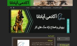apadanaclub portfolio - مشاوره بازاریابی|تبلیغات|فروش - طراحی سایت و سئو 3