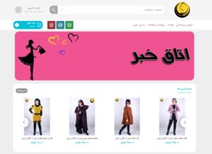 zhiyan art portfolio - مشاوره بازاریابی|تبلیغات|فروش - طراحی سایت بازرگانی علینژاد 14