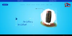 izogamkhonjookestan.com - مشاوره بازاریابی|تبلیغات|فروش - طراحی سایت و سئو 4