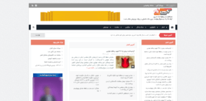 koshamag.ir - مشاوره بازاریابی|تبلیغات|فروش - طراحی سایت و سئو 1