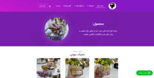 magic beauty.ir - مشاوره بازاریابی|تبلیغات|فروش - طراحی سایت و سئو 5